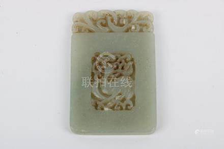 White jade pattern card