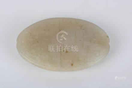 White jade turtle shell