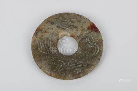 Jade Ring with Grey Lishu Pattern