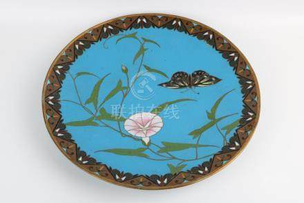 Qing Dynasty Cloisonne Plate
