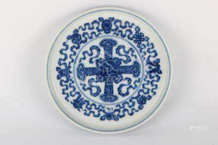 Qianlong blue and white plate