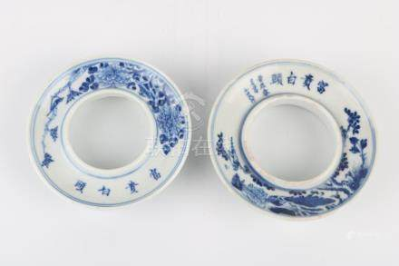 Qing Dynasty Blue and White Tea Pots