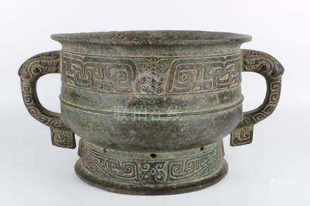 Early Ming Dynasty Bronze Jar
