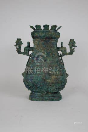 Bronze Pot