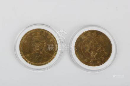 Guangxu coin and Yuan Datou coin