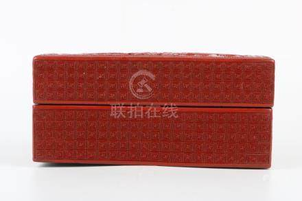 Qing Dynasty Lacquer Wave Box