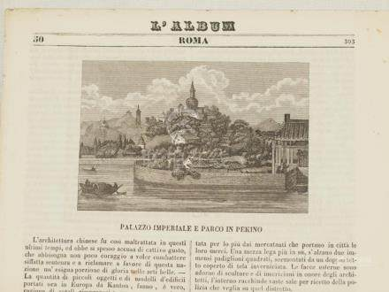 Animated view and article Beijing Peking China 1843