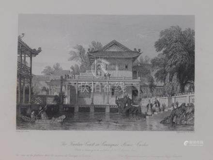 Animated view Conseequas House Canton China 1845 Dixon