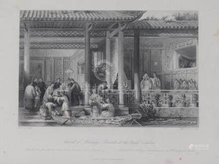 Animated view Consignement marriage presents China 1845 Floy