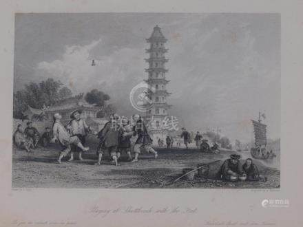 Animated view boys playing shuttlecock China 1845