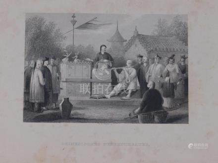 Animated view Pupper Theatre China 1845 Payne