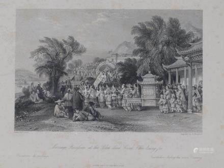 Animated view Marriage in Chinkiang or Zhenjiang China 1845