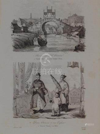 Animated view Bridge in villa and Chinese woman with her son
