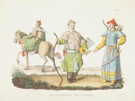 Print Chinese mandarin soldiers China Bernieri 1825
