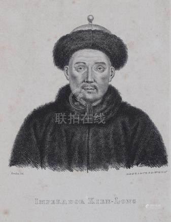 Portrait of Emperor Qianlong Sendim 1870