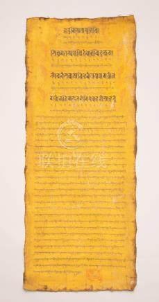 THANGKA peinte de textes sur fond jaune. Tibet XIXe siècle 115 x 47 cm.
