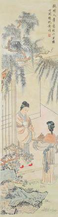 Huang Jun 1914-2011 Chinese Watercolor Scroll