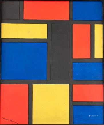 Piet Mondrian Dutch Oil Abstract Composition