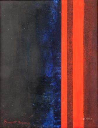 Barnett Newman American Abstract OOC