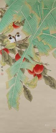 Yu Jigao b.1938 Chinese Watercolour Paper Scroll