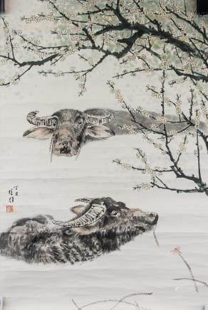 Fang Chuxiong b.1950 Chinese Watercolor Buffalo