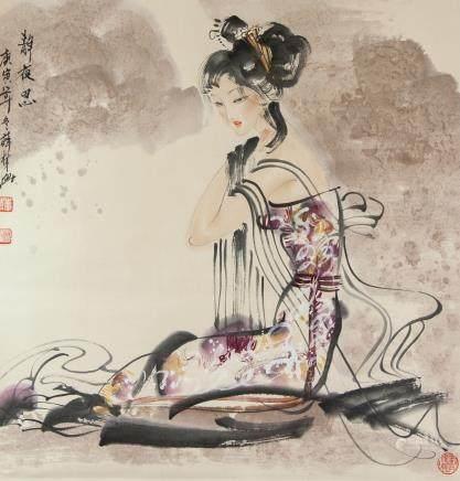 Xue Lin XX Chinese Watercolour Scroll