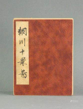 Chinese Print Booklet of 10 Scenes of Wangchuan