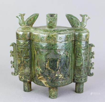 Chinese Archaistic Green Hardstone Censer w/ Cover