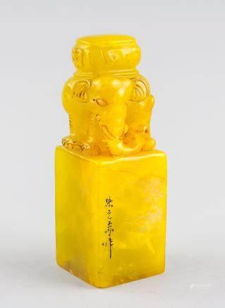 Chinese Tianhuang Stone Seal Zhu Zhizuo COA