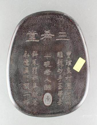 Chinese Ink Stone w/ Wooden Box Artist Signed