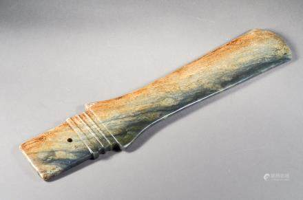 Chinese Carved Jade Ceremonial Gui Blade Tablet