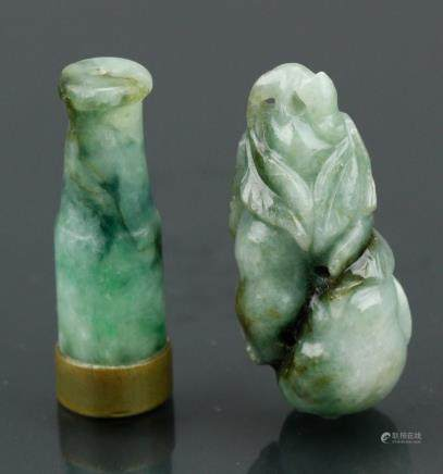 2 Pieces of Chinese Green Jadeite Pendant 19th C.