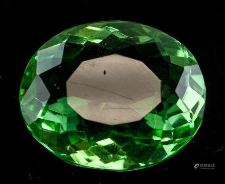 65.75 ct Green Oval Cut Quartz Gemstone COA