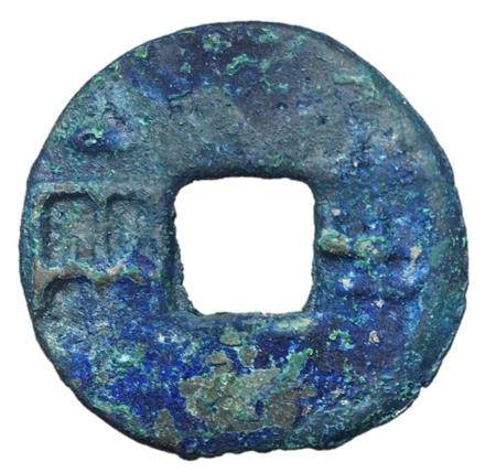 220-180 BC Qin to Han Dynasty Banliang Hartill 7.8