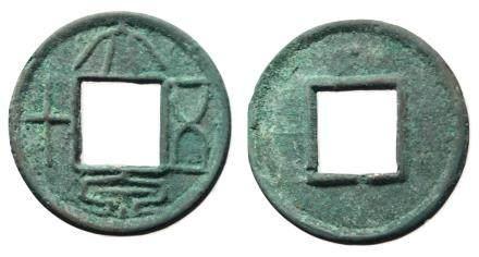 7-23 Wang Mang Xin Dynasty Daquan Wushi H 9.3