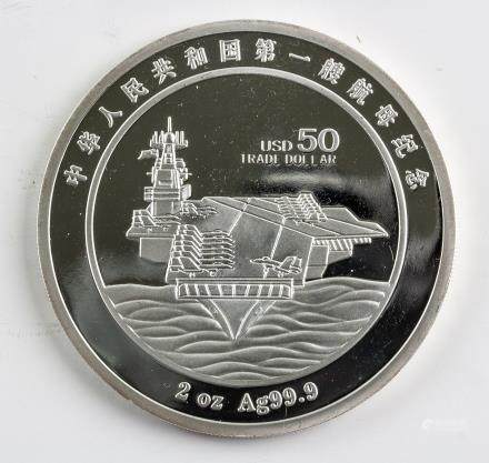 2012 Chinese Commemorative Medal