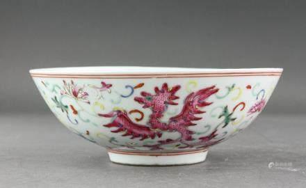Chinese Doucai Phoenix Porcelain Bowl Qianlong Mk