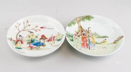 Pair Chinese Famille Rose Saucer Qianlong MK