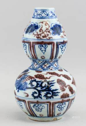 Chinese Blue & Copper Red Porcelain Gourd Vase