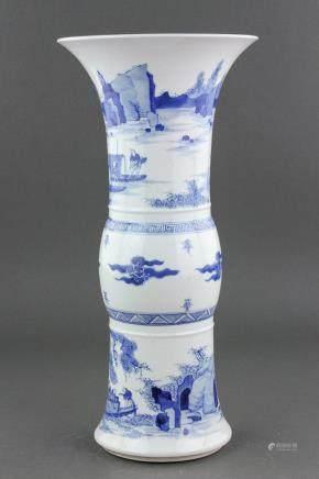Chinese BW Kangxi Style Porcelain Vase Circle Mk
