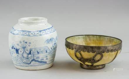 Chinese Blue and White Porcelain Jar & Bone Bowl