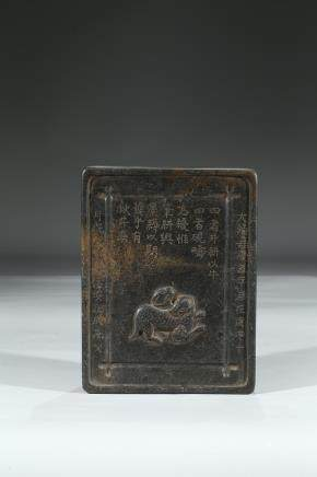 AN INSCRIBED INKSTONE