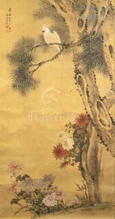 Chine, XXe siècle  Peinture à l'encre et couleurs sur soie, représentant un per