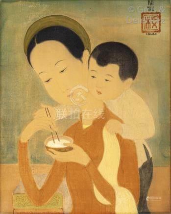 MAI TRUNG THU (1906-1980)  Le rideau vert ou le bol de riz Encre et couleurs