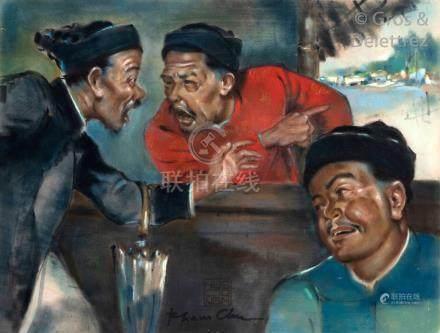 PHAM CHU (XXème siècle)  Le conseil municipal  Gouache sur soie.  Signée en bas
