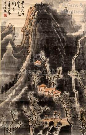 Chine, deuxième moitié du XXe siècle. Peinture à l'encre et couleurs sur papie