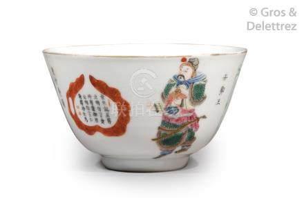 Chine, période Tongzhi  Petite coupe en porcelaine et émaux de la famille rose,