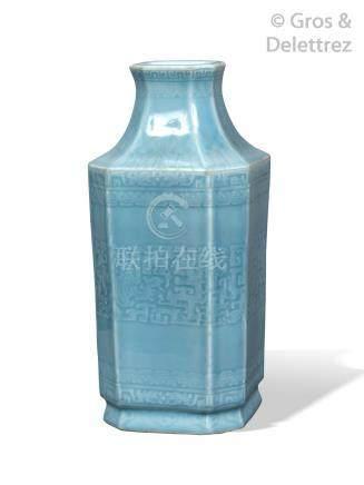 Chine, XXème siècle Vase quadrangulaire émaillé bleu lavande, à décor moulé so