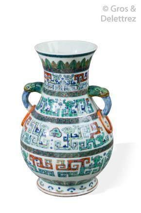 Chine XXe siècle  Vase de forme hu orné de deux anses à tête de lapin, porcelai