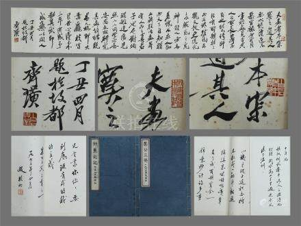 CHINESE HAND SCROLL CALLIGRAPHY WITH TWO PUBISHED BOOKS